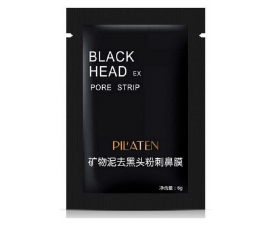 Pilaten Hydra Black Mask